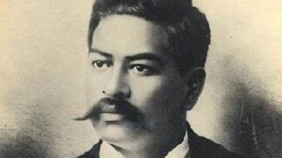 prince-kuhio2